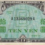 B yen military scrip bill used in US-Occupied Okinawa
